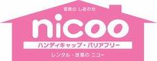 ニコー(有)えがおのニコー