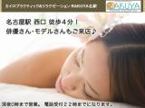 セミナー・勉強会のお知らせ!