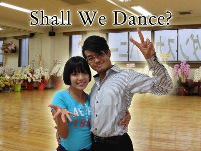 前田ダンスカンパニーのブログ