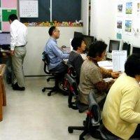 江東区 門前仲町のパソコン教室 パソコン市民IT講座 深川教室