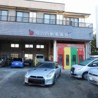 柳川自動車商会