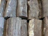[自社製]大分樫炭(かし炭)切炭12cmカット10kg