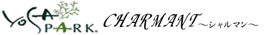 YOSA PARK CHARMANT-ヨサパーク シャルマン-