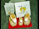 干支土鈴 午(2014年)の販売開始
