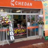 オリジナルプリントTシャツ CHEDAN製造部