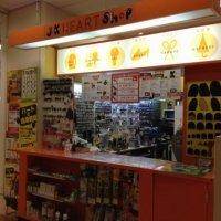 鍵と靴修理専門店 J&K shop ハート