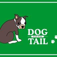 DOG TAIL   ドッグテイル