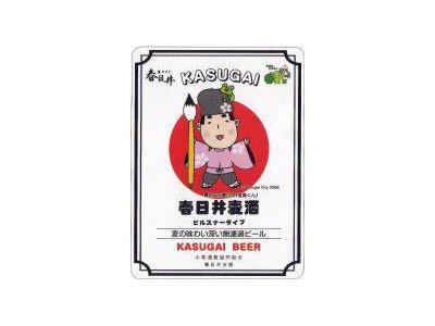 KASUGAI BEER
