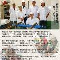 有限会社山市湯川商店【ショッピングサイト:山市干物専門店】