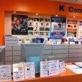 ケーコンタクト梅田店