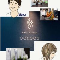 白馬村の美容室 Hair Studio senses (ヘアースタジオ センシス)