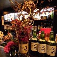 Bar Maeda (バーマエダ)