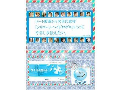 1st Anniversary★大感謝祭限定セット徹底解剖その4♪
