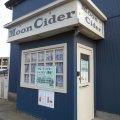 ミュージック サロン Moon Cider