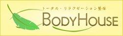 BodyHouse 幡ヶ谷店