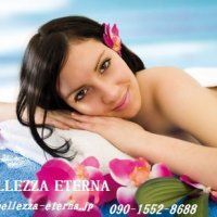 《女性専用》BELLEZZA ETERNA