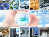 ■電気工事