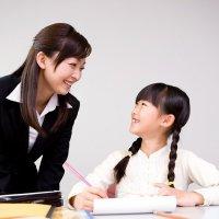 家庭教師の習育舎