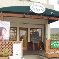 美容室 アトリエ・Shin