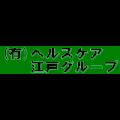 (有)ヘルスケア江戸 「ネットショップ健康サプリキング江戸」