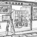 三平屋米穀店