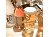 キリン一番搾り生ビール 中ジョッキ
