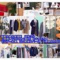 原宿レンタルスペース  (原宿OMビル) アパレル、靴、バック、ジュエリー展示会スペース、セミナー、研修、ヨガ教室スペース