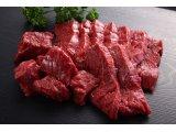 焼肉用 馬ハラミ