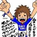 松風FC 足技教室 ドリブル スキルアップ