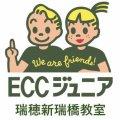 ECCジュニア 瑞穂新瑞橋教室