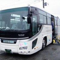 宮浦観光バス