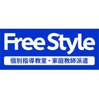 個別指導教室・家庭教師派遣 FreeStyle
