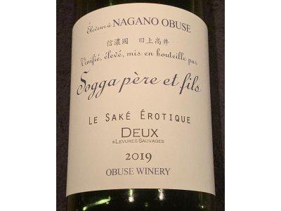 Sogga pere et Fils Le Sake Erotique Numero DUEX ソガペールエフィス サケエロティック ドゥー 入荷しております