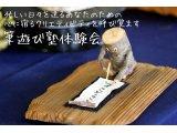 「筆遊び塾体験会」 11/25(土)開催です~