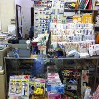 文具・オフィス用品の彩文堂