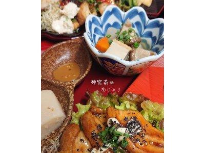 玄米ご飯御膳2,200円