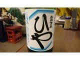夏限定の静岡産日本酒 第3弾「富士正 夏の原酒 ひや」を特別入荷しました!