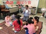 子供イベント「 英語で遊ぼう会」小学低学年