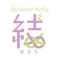 Kimono Style 結2(ゆきち) 四条烏丸サロン