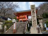 紀三井寺〔重要文化財〕 -和歌山県和歌山市紀三井寺-
