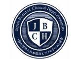 【盛岡開催】 JBCH認定ヒプノセラピーベーシック講座講座(全2回)
