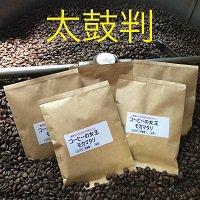 自家焙煎コーヒー豆 清香園