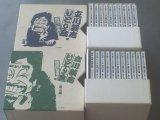 最近の仕入れ「立川談志ひとり会(落語CD全集)」第1集・第2集