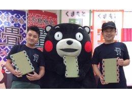熊本応援キャンペーン