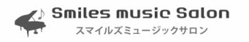 スマイルズミュージックサロン