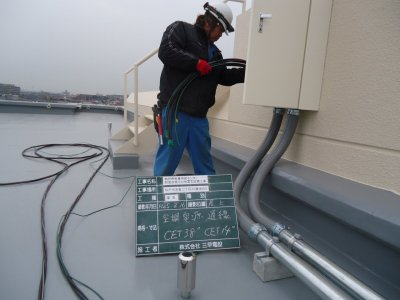 市内 市民センター耐震電気設備工事