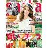 saita6月号にV6長野さんのオススメスイーツ店として掲載されました!