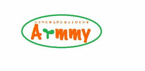 Aimmy   ココロとカラダにホッとひといき。