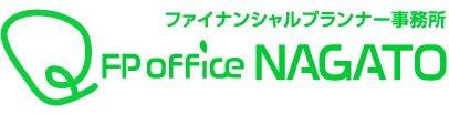 ファイナンシャルプランナー事務所 FP office NAGATO 【FP事務所 長戸】北浜