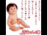 赤ちゃんの筆 ~光文堂の胎毛筆~